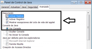 active_log_java