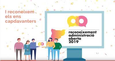 Vídeo – L'AOC reconeix els ens capdavanters en administració digital